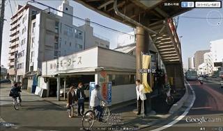 坂下 渡辺ひろし辻立ち (640x378).jpg