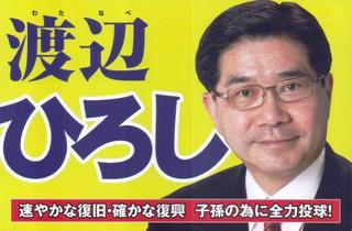 選挙ハガキ 001.jpg